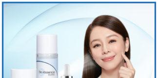 pelembab wajah untuk kulit sensitif